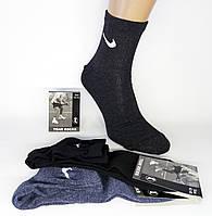 Шкарпетки чоловічі середньої висоти. Лайкра. Р-Р 42-45. (Роздріб)., фото 1