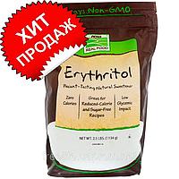 Now Foods, Эритритол, натуральный подсластитель, 2.5 фунта 1134 г