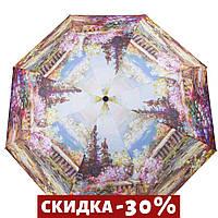 Складной зонт Magic Rain Зонт женский автомат Разноцветный