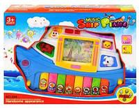Детское пианино кораблик 998