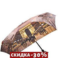 Складной зонт Lamberti Зонт женский механический Коричневый
