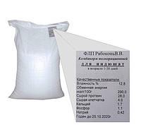 Комбикорм полнорационный для индюшат 1-30 дней, 10 кг