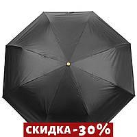 Складной зонт Три Слона Зонт женский автомат  Черный