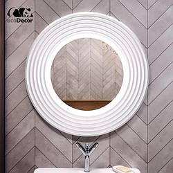 Зеркало в ванную белое Havana