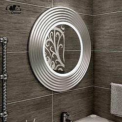 Зеркало в ванную серебряное Havana