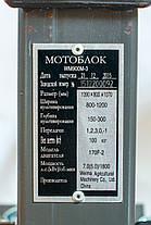 Мотоблок бензиновый WEIMA WM900m3 NEW + шкив, фото 2
