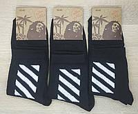 Мужские носки средней высоты. Черного цвета с белыми полосками. Р-р 42-45. (Розница).