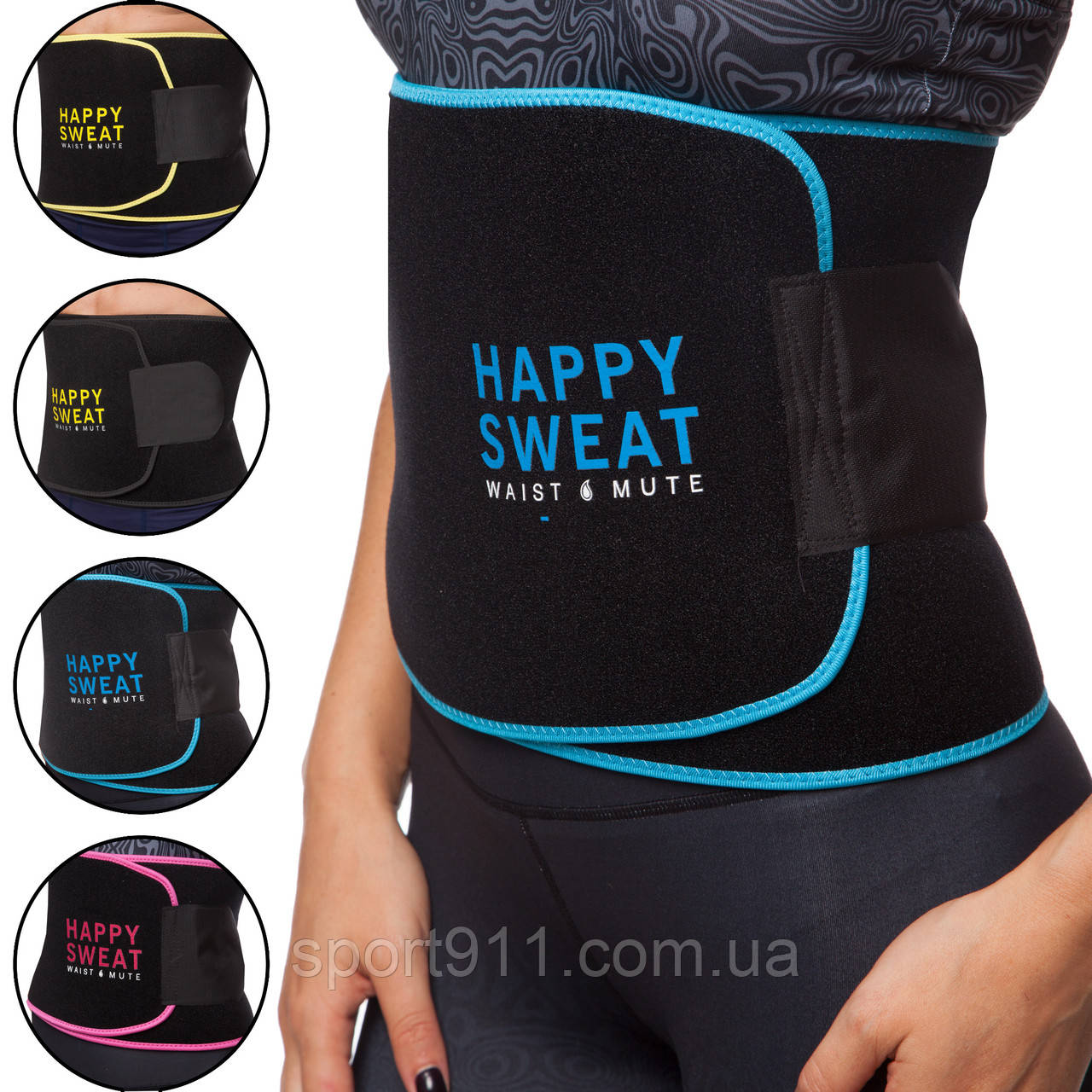 Пояс для похудения из композитной ткани MUTE 9039- S, M, L