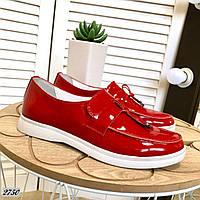 Туфли лоферы из натуральной кожи лак 36-40 р красный, фото 1