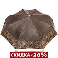 Складной зонт Trust Зонт женский автомат Коричневый