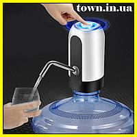 Электрическая помпа для воды.Диспенсер для бутилированной воды.