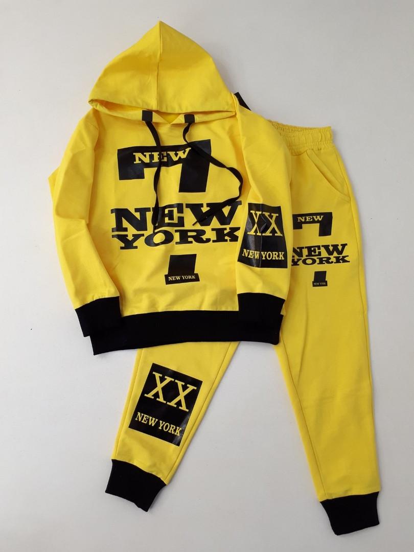 Стильный спортивный костюм New York  на подростков