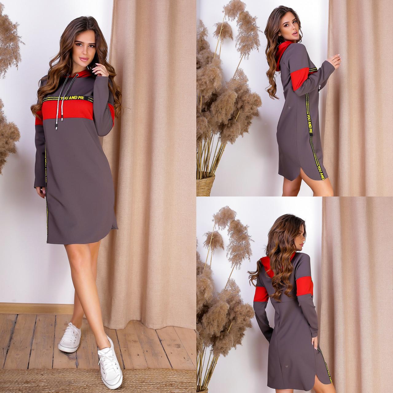 Платье женское 5004вл