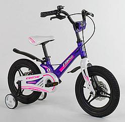 Детский велосипед 14 дюймов Magnesium MG-77218 фиолетовый магниевая рама