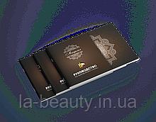 Разработка брендбука (brandbook), создание фирменного стиля