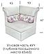 Модульный угловой диван Флоренция Модерн, фото 6