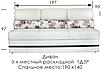 Модульный угловой диван Флоренция Модерн, фото 7