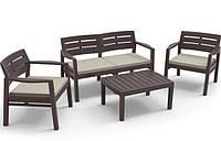 Мебель для Сада / Дачи