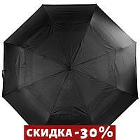 Складной зонт Три Слона Зонт мужской автомат  Черный