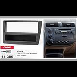 Переходная рамка CARAV Honda Civic (11-386), фото 2