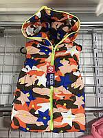 Жилетка демисезонная детская для мальчика «Звёзды»3-5лет, оранжевого цвета