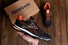 Чоловічі кросівки літні сітка Reebok коричневі (репліка), фото 3