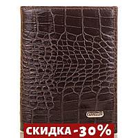 Кошелек или Портмоне Canpellini Мужской кожаный кошелек Коричневый