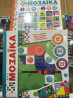 Детская Арт Мозаика 14140