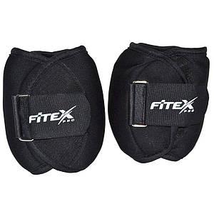 Обважнювачі на щиколотку Fitex 2кг MD1662-2