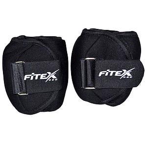 Обважнювачі на щиколотку Fitex 1кг MD1662-1