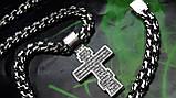 Серебряная цепочка с крестиком, фото 8