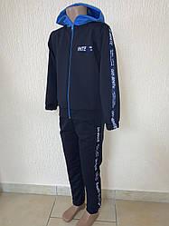 Костюм детский для  мальчика 28-34 р-р двух нитка кофта на молнии капюшон  рукав штаны лента .