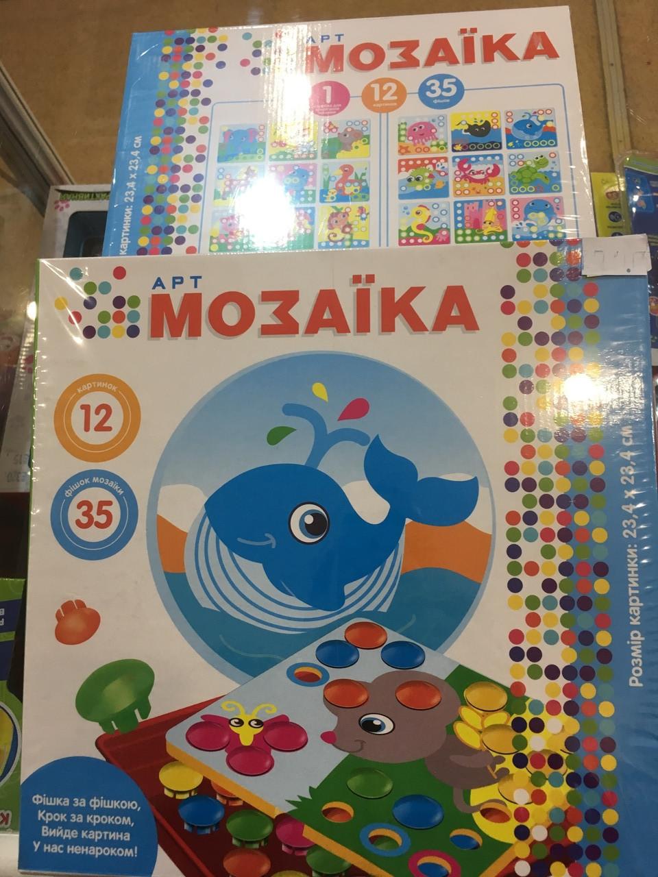 Детская Арт Мозаика 14145