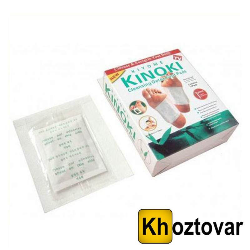 Пластир очищаючий Кінокі ( KINOKI)