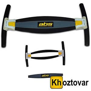 Тренажер для пресса и спины ABS | Advanced Body System