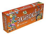 Настольная игра Экивоки Для всей семьи