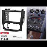 Переходная рамка Nissan Altima CARAV 11-349, фото 4