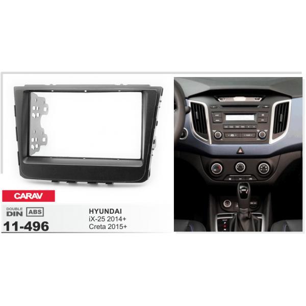 Переходная рамка Hyundai Carav 11-496