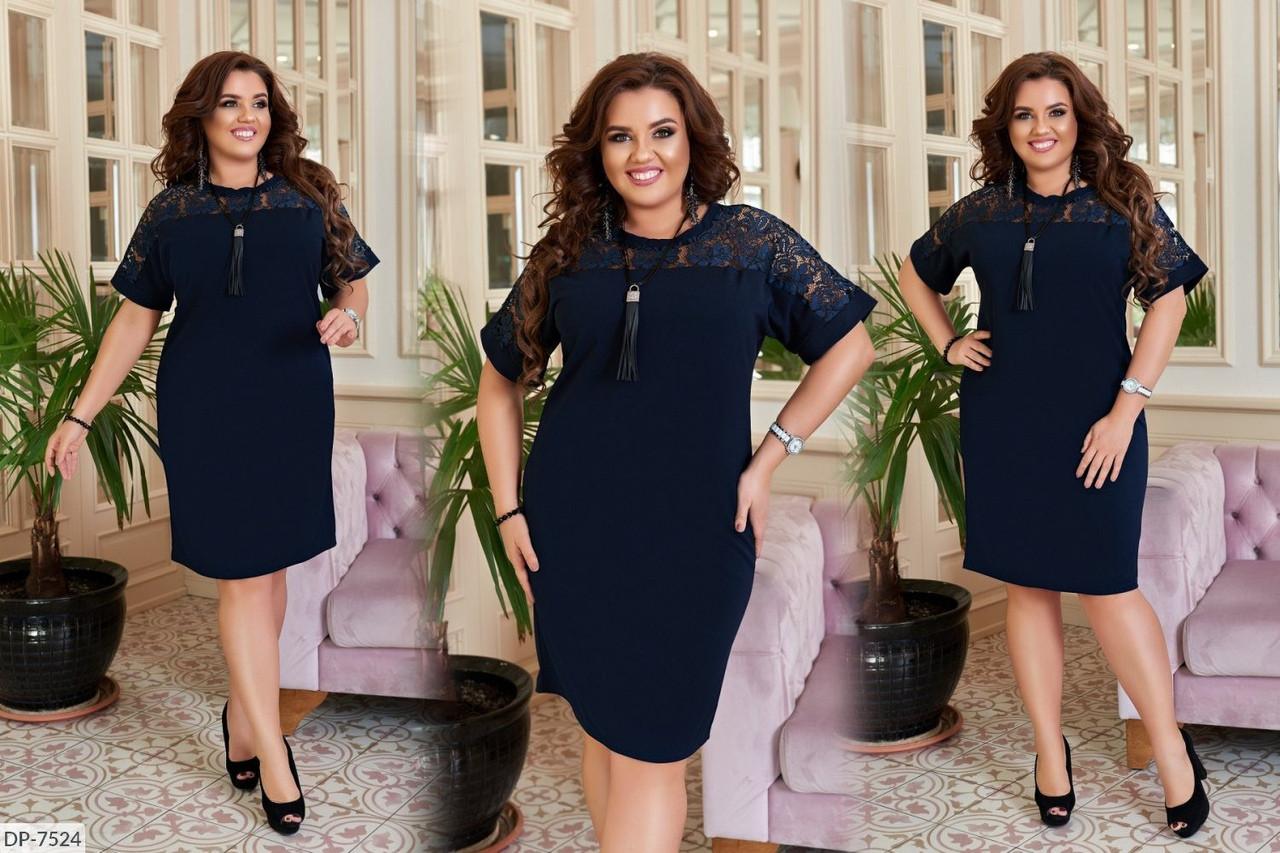 Стильное платье   (размеры 50-60) 0238-98