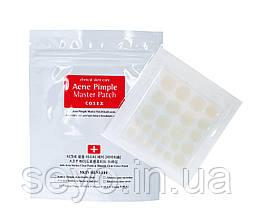 Пластыри от прыщей Cosrx Acne Pimple Master Patch, 24 шт