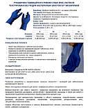 Рукавички SafeTOUCH® MegaPower High Risk XL латексні підвищеної міцності (50 ШТУК), фото 3
