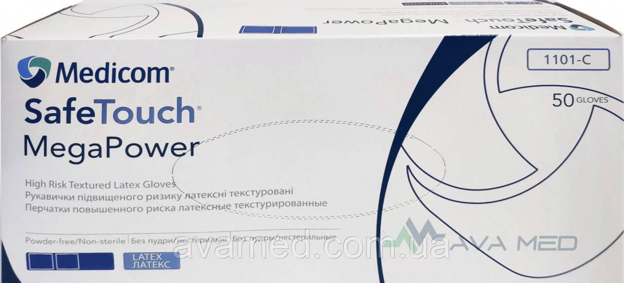 Рукавички SafeTOUCH® MegaPower High Risk XL латексні підвищеної міцності (50 ШТУК)