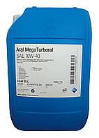 Моторне масло Aral MegaTurboral 10W-40 20л.