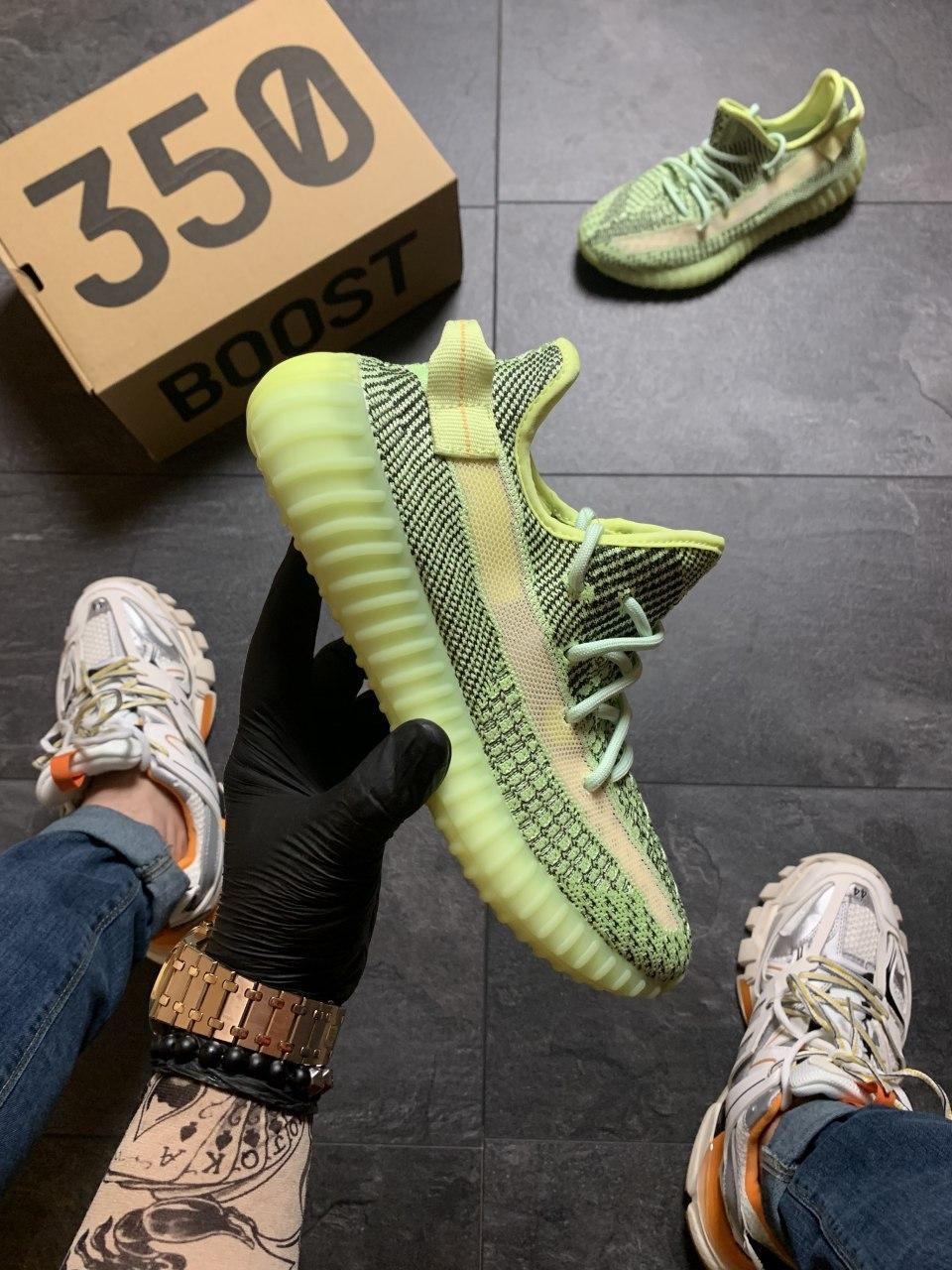 Adidas Yeezy Boost 350 v2 Yeеzreel Reflective
