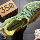Adidas Yeezy Boost 350 v2 Yeеzreel Reflective, фото 4