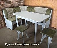 """Кухонный комплект """"Канзас"""" белый 150х115 см +стол и 2 табуретки."""