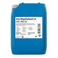 Моторне масло Aral MegaTurboral LA 10W-40 20л.