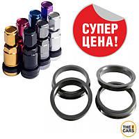Центровочные кольца для дисков 58.6/54.1