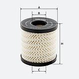 Фильтр масляный MOLDER OFX2292D (аналог WL7413/OX339/2DE/HU71151X), фото 3