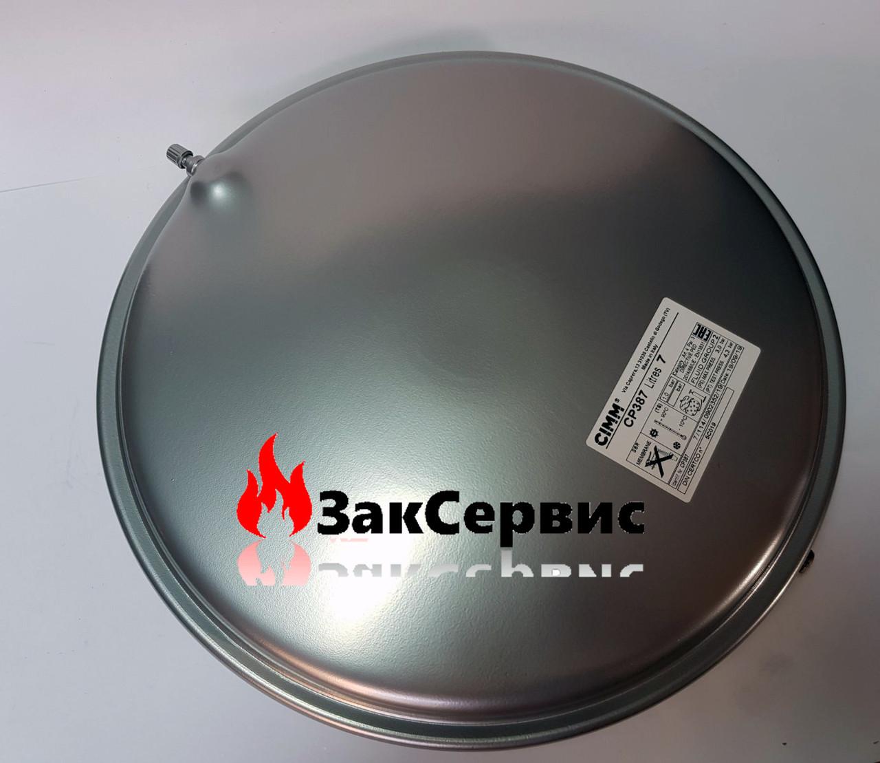 Расширительный бак 7л круглый на дымоходный газовый котел Baxi/Westen 5668370
